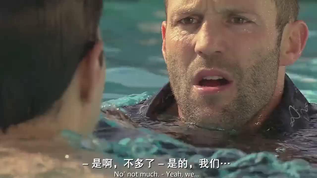 闯入私人浴池,这才刚下水,人家就找上门来了