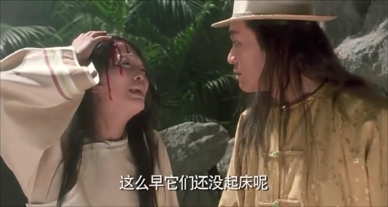 #追剧不能停#星爷:你怎么这么平啊?石榴姐:太早了,它们还没起床呢
