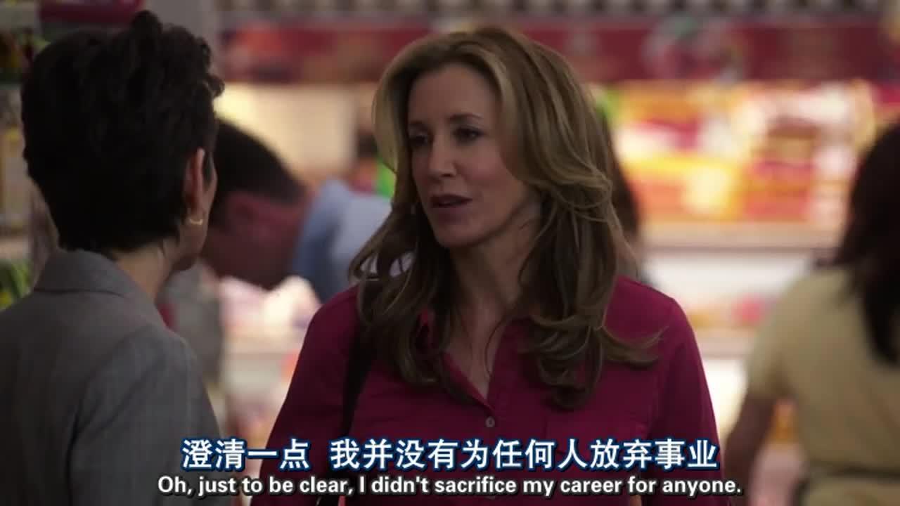 女子逛超市时,因没有工作惨遭讥讽,但女子不卑不亢地做出了回击