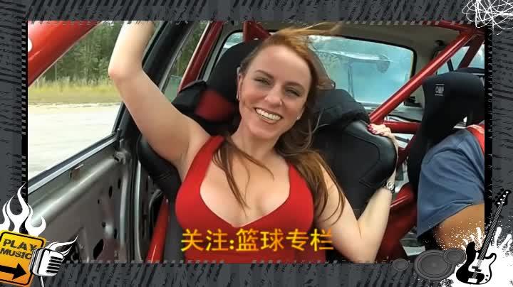 MMA格斗美女汽车漂移刺激声嘶力竭、疯狂不已