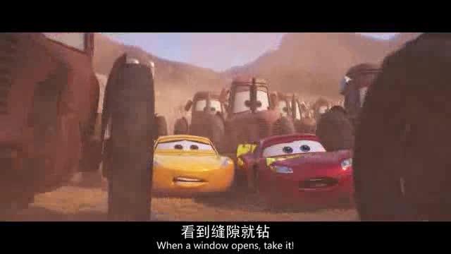 《赛车总动员3》有趣的小汽车们在飙车!