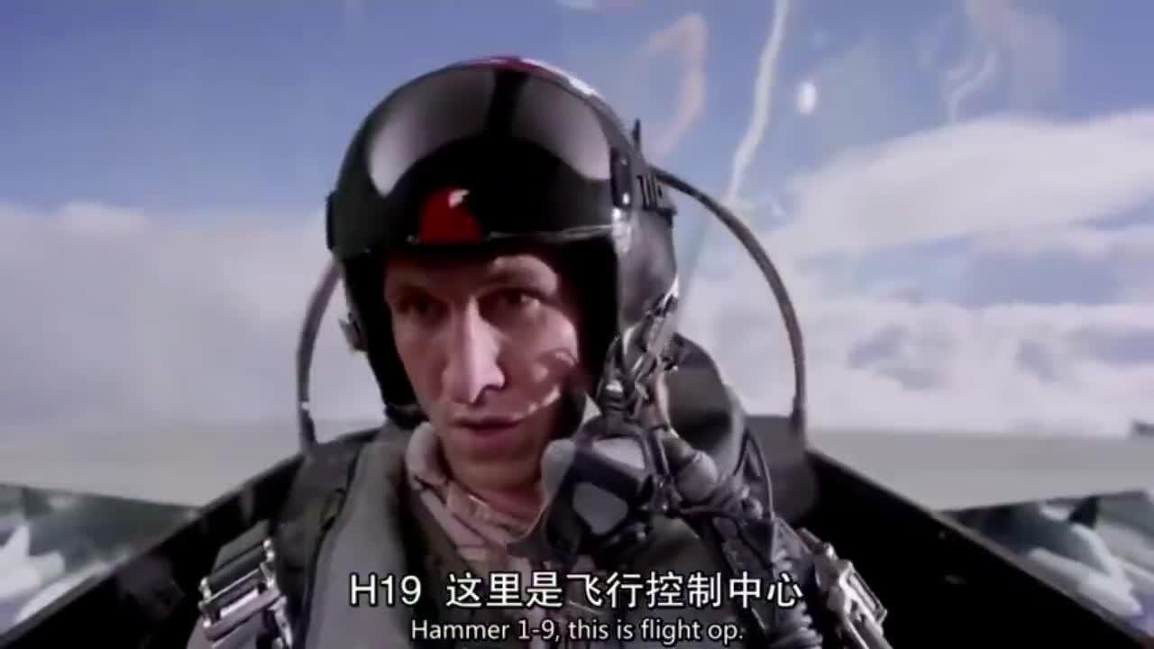#经典看电影#美国F18战斗机入侵巴基斯坦,巴铁用密集的防空炮火把它击落