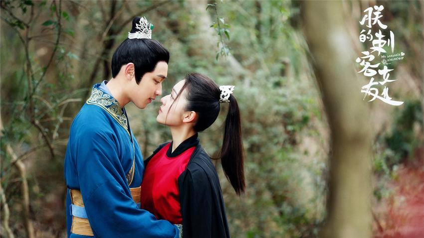 《朕的刺客女友》:皇帝穿越变身沙雕小可爱,手撕反派花式追妻!