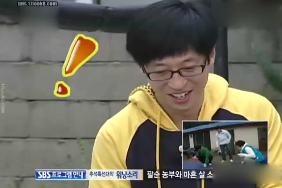 刘在石这笑的真是太灿烂了,到底在笑啥?