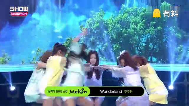 160720 冠军秀 Gugudan - Wonderland 现场版