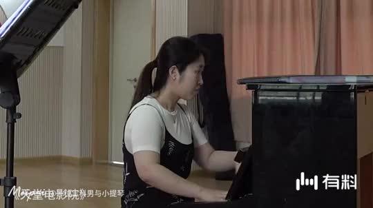 小提琴与钢琴《天堂电影院》