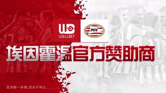 WELLBET-中超-大连一方1-0上海上港