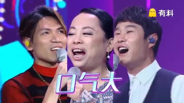 【我想和你唱】汪涵韩红碰到调子高的嘉宾傻眼  宋仲基点赞预告《我想和你唱》十点播