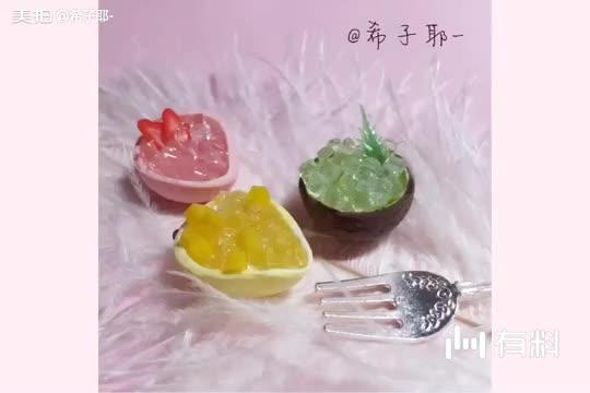 水果冰饮超喜欢超mini歌曲:怎么办我爱你和好容易