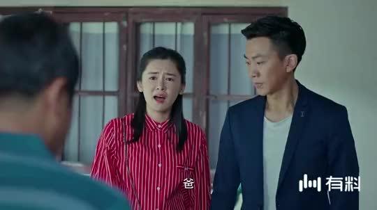 【西京故事】甲秀与张国强翻脸搬出家门