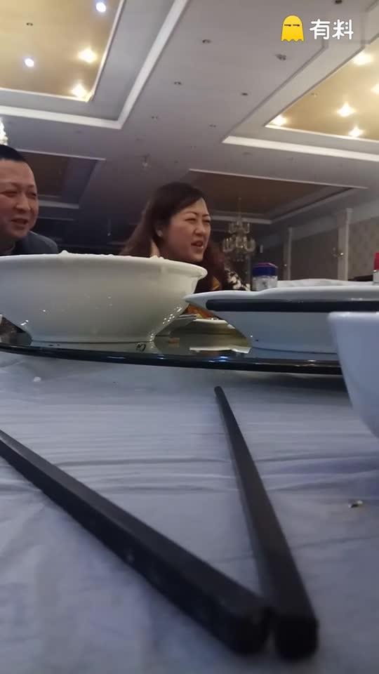 2017年某天,在四川省绵阳市某大餐馆参加完四川省绵阳市佟仕波先生(可能四十岁大生)中餐、晚餐简餐