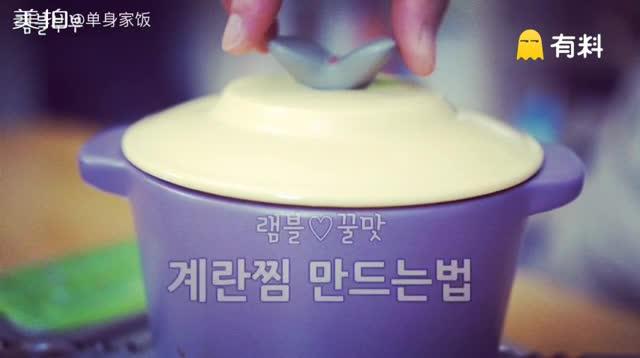 韩式鸡蛋糕#美食##热门##韩国...