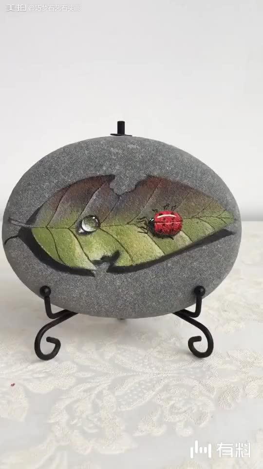 这是一块有理想、有故事的石头~你说呢?