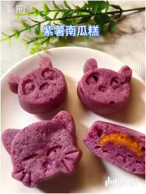紫薯南瓜糕