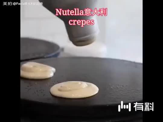 非常好吃Nutella意大利crepes!!