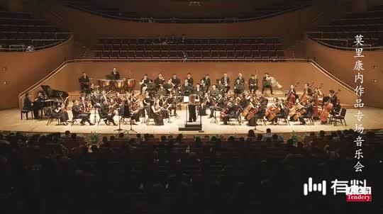 姜小鹏指挥《天堂电影院》主题曲