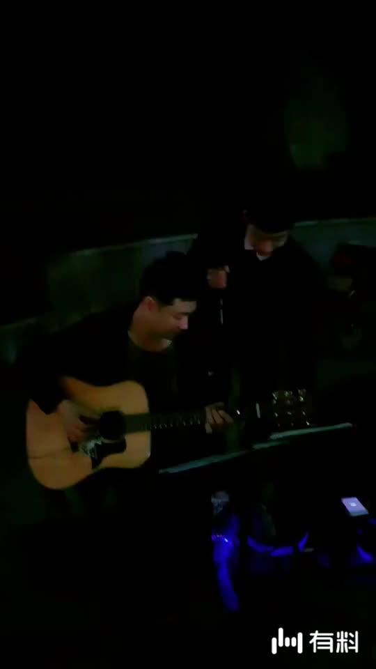 #音乐#安和桥