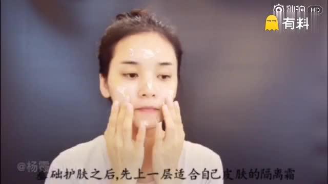 女生到底有多贵?每次画完妆,都感觉自己是会呼吸的人民币!