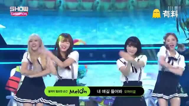 160810 冠军秀 Oh My Girl - A-ing 现场版