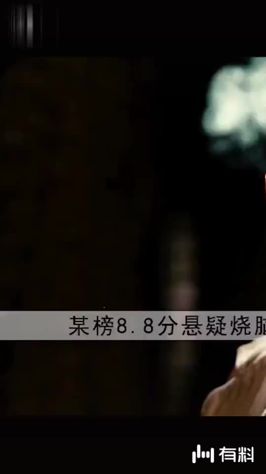 Top100世界经典。片名,《禁闭岛》。8.8高分悬疑电影。有兴趣的可以去看一下。