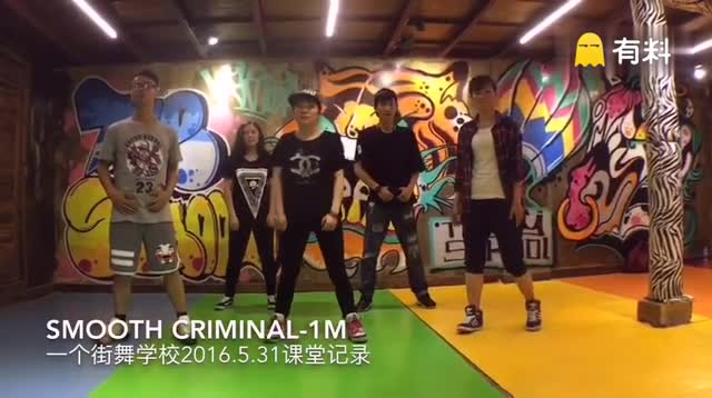 Smooth Criminal课堂记录!!...
