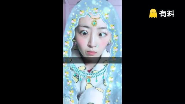 #磨人的小妖精#