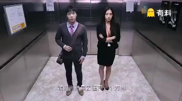 不就是坐个电梯吗,这脑洞突破天际了