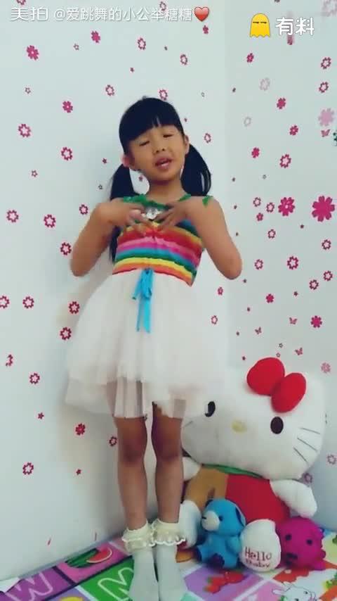 糖姑娘唱了一首#百变小公主#希...