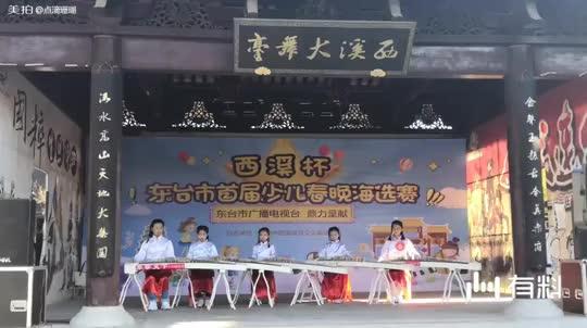 西溪杯 东台市首届少儿春晚海选赛