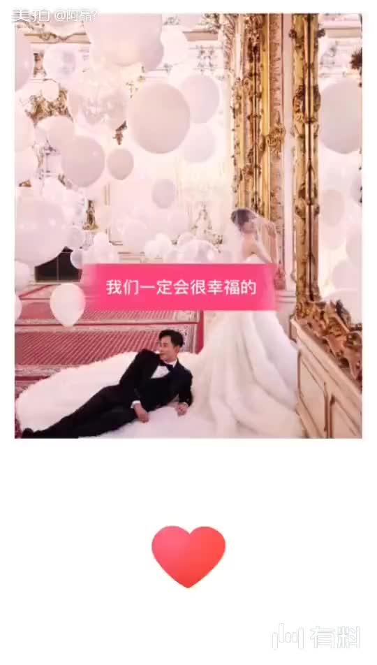 唐嫣罗晋新婚快乐呀️