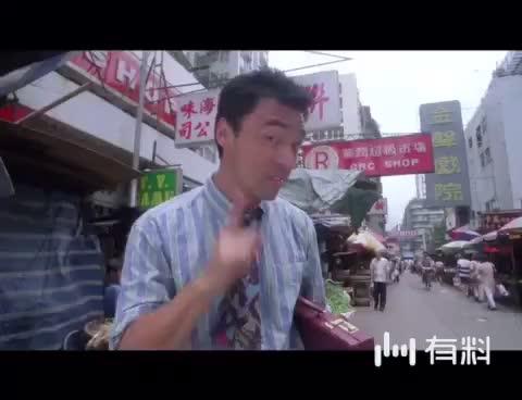 #电影片段#1991香港电影《志在出位》