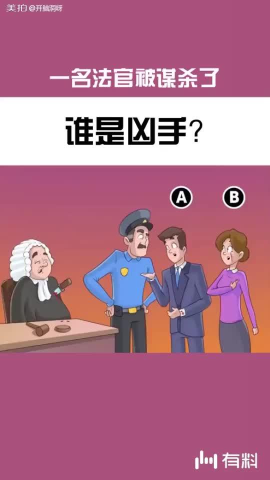 柯南谜案:会是谁呢?