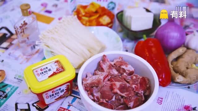 米粉煮肉 版本1