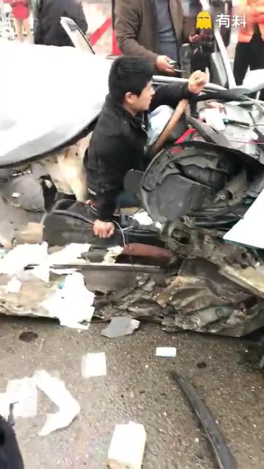车祸现场!