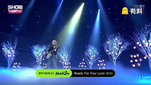 160810 冠军秀 J-Min(吴智敏) - Ready For Your Love 回归舞台现场版