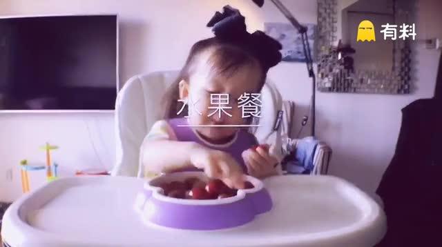 享受水果大餐