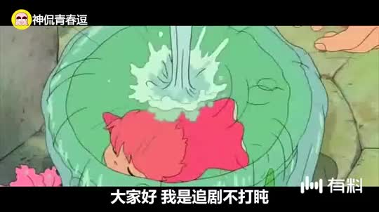 《悬崖上的金鱼姬》,波妞喜欢宗介,喜欢一定要自己争取