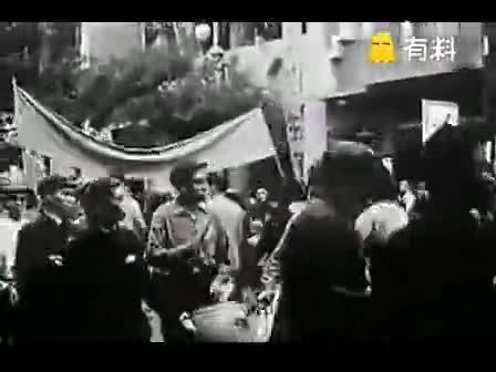 1949年开国大典及大阅兵珍贵视频! 赶快收藏.