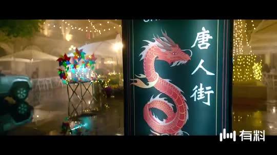 《欧洲攻略》片段,吴亦凡讲粤语超苏,竟还有周星驰御用配角