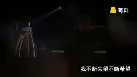 #刘天王经典之作,不看后悔!#