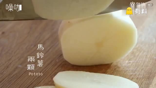 日式爆浆芝士可乐饼的做法分享给大家。咬开时浓浓的芝士流出来,让人完全忍不住!