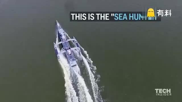 """美军自动化武装海舰——""""海洋猎人"""""""