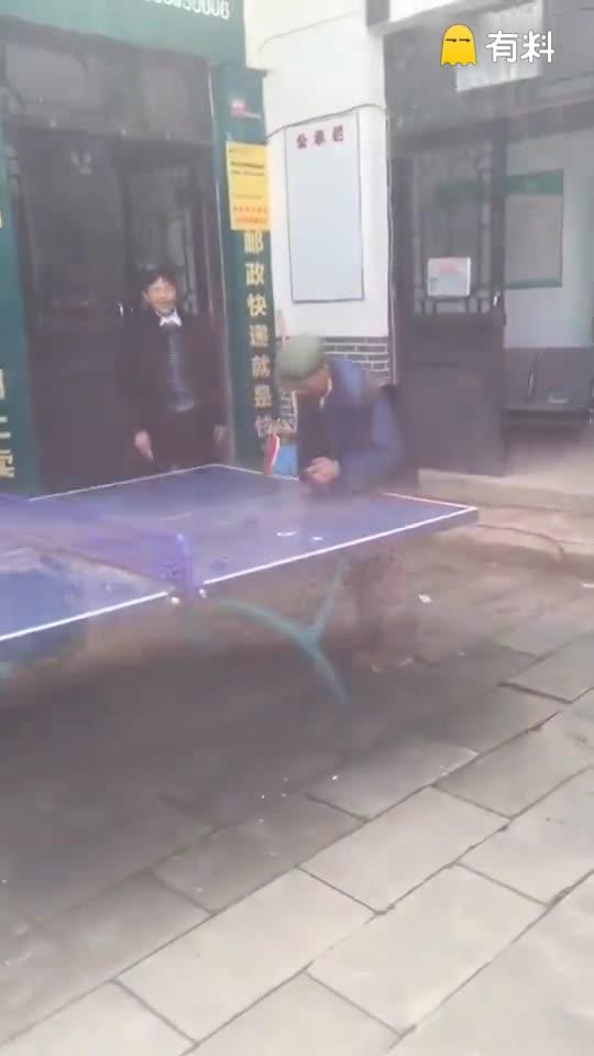 #搞笑乒乓!#