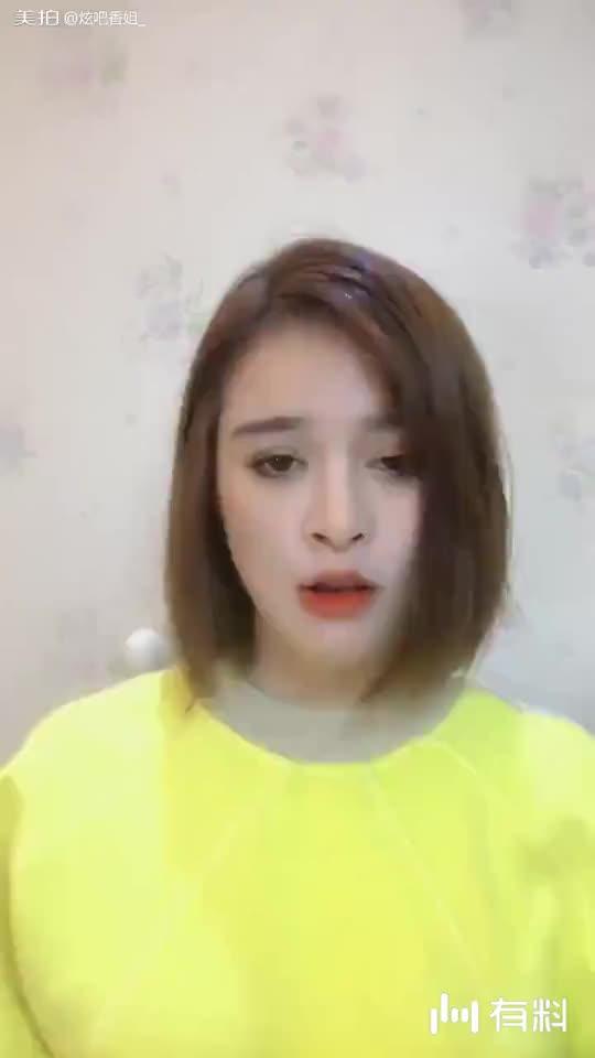 美拍视频: 网红卷发