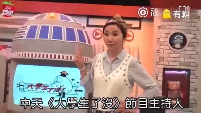 又一档台湾节目《大学生来了》可能要停播 了,陶晶莹已宣布退出,台湾媒体称几位主持人离开是因为到内地赚钱,内地开的价格是台湾几十倍。老鬼并不觉得台湾主持人有多厉害,吴宗宪内地开了几个节目都倒掉,像陈汉典谢依霖这样垃圾水平也在内地大赚,不得不说内地钱多人傻啊!