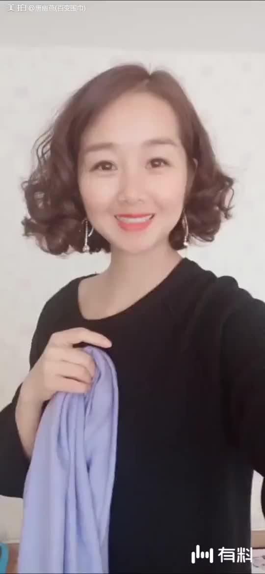 美拍视频: 围巾系法