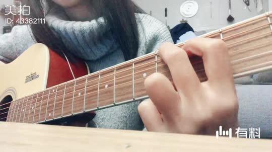 你的眼睛 吉他弹唱