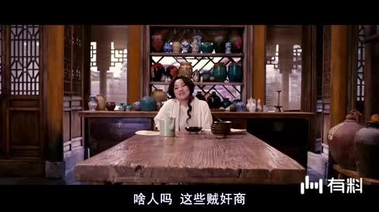 #电影片段#武林外传:佟掌柜说的句句在理啊