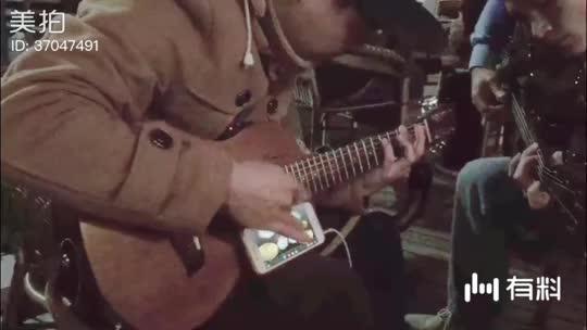 吉他新技能