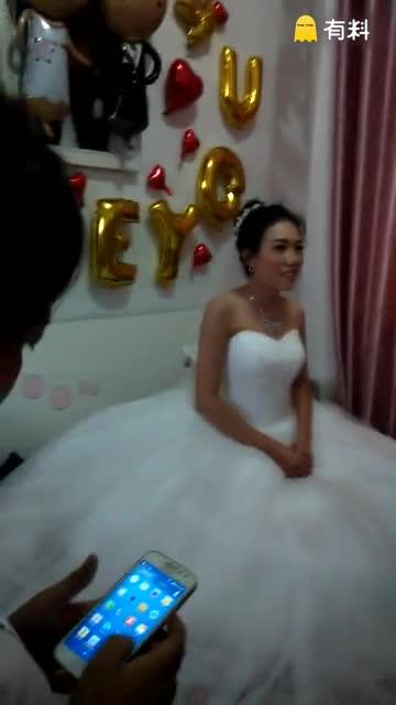 美丽的新娘